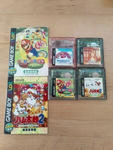ゲームボーイカラーソフト4種