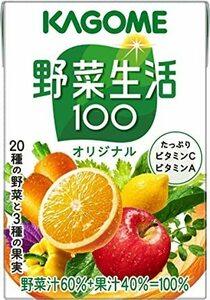 新品!SALE中!】100ml×36本 カゴメ 野菜生活100オリジナル 100ml×36本IIY3