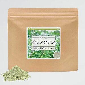 新品 未使用 クミスクチン茶 健康・野草茶センタ- Y-TH パウダ- 160g 国産 無添加 100% 粉末