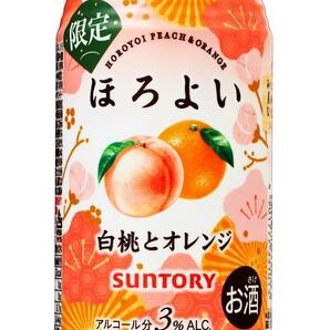 [期間限定]ほろよい 白桃とオレンジ 6缶セット
