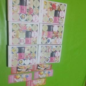 全巻初版 姫ちゃんのリボン 全巻 文庫 しおり付き
