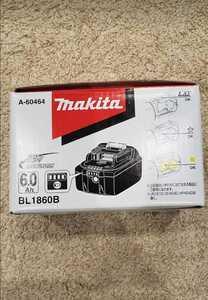 マキタ リチウム電池 Bl1860B