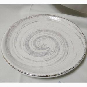 陶器 大皿 うずまき 約29cm