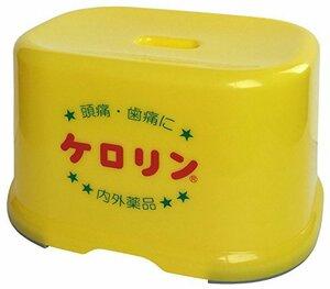 黄色 約W330×D252×H190mm ケロリン お風呂椅子 00582