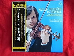 クラシックLP盤 室内楽 計9枚