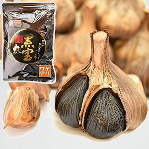 新品 目玉 訳あり 青森県産熟成黒にんにく H-H9 500g バラタイプ 黒宝