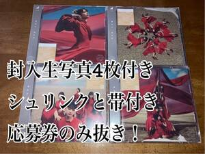 封入生写真4枚付き 櫻坂46 流れ弾 初回限定盤 CD+Blu-ray type.A.B.C.D 4枚セット!! (検 森田ひかる 渡邉理佐 藤吉夏鈴 コンプ