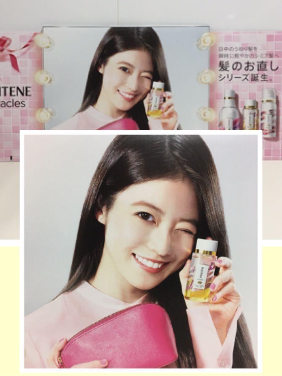 ◆今田美桜 パンテーン 販促 ポップ ボード パネル 88cm × 37cm ※定形外郵便サイズにカット可