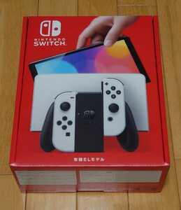 【新品未使用】送料無料で1500円以上お得!新型 Nintendo Switch ニンテンドースイッチ 有機ELモデル ホワイト 白 1年間保証書&レシート付