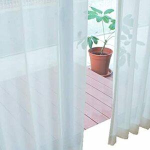 ホワイト 巾100cm×丈133cm-2枚組 日本製高機能よくばりミラーレースカーテン(UVカット 遮熱 防汚 ウォッシャブル)