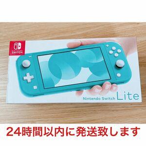 Nintendo Switch Lite スイッチ ライト