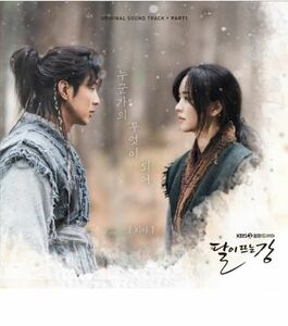 韓国ドラマ 月が浮かぶ川 Blu-ray版 全話 日本語字幕