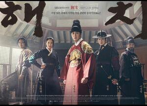 韓国ドラマ ヘチ Blu-ray版 全話 日本語字幕