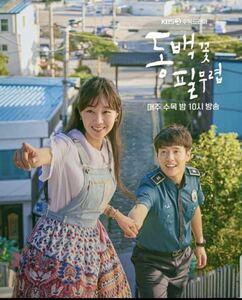韓国ドラマ 椿の花咲く頃 Blu-ray版 全話 日本語字幕