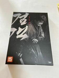 韓国映画「剣客」 DVD 韓国版