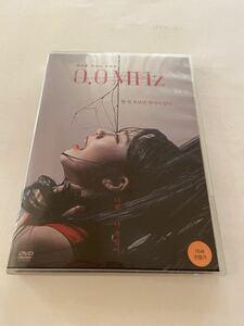 韓国映画 「O.O MHz」 DVD 韓国版