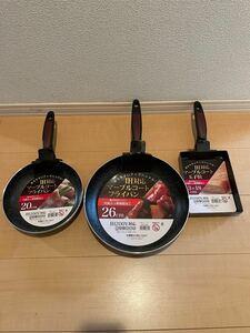 武田コーポレーション フライパンセット マーブルコート