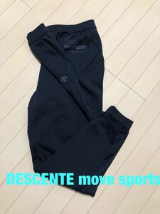 DESCENTE move sportsスウェットパンツメンズLレディースXL