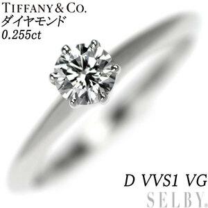 1円~ ティファニー Pt950 ダイヤモンド リング 0.255ct D VVS1 VG ソリティア SELBY
