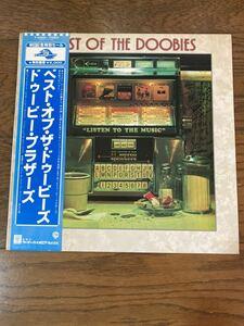 Doobie Brothers ザ・ドゥービー・ブラザーズ 名盤 LPレコード 帯付き BEST