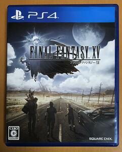 説明書&寄せ書き付き 送料無料 PS4 ファイナルファンタジー15 FINAL FANTASY XV FF15 通常版 FF 即決 動作確認済