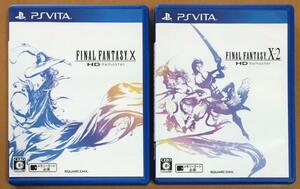 2本セット送料無料 PS Vita ファイナルファンタジーX & X-2 HD Remaster FINAL FANTASY PSV FF10 リマスター ヴィータ 即決 動作確認済