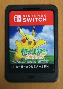 送料無料 ポケットモンスター Let's Go! ピカチュウ ポケモン レッツゴーピカチュー Nintendo Switch ニンテンドー スイッチ ケースなし