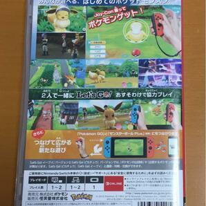 送料無料 通常版 ポケットモンスター Let's Go! イーブイ ポケモン レッツゴー Nintendo Switch ニンテンドースイッチ 即決 動作確認済