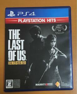 追加要素プラス版 送料無料 PS4 ザ ラスト オブ アス リマスタード THE LAST OF US REMASTERD ラストオブアス PlayStation Hits 即決