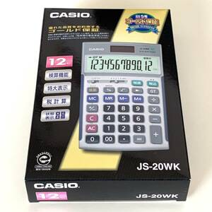 未使用品★JS-20WK 12桁 実務電卓 検算機能 カシオ CASIO