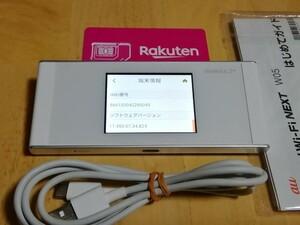 楽天モバイル 対応 W05 SIMフリー ルーター Rakuten UN-LIMIT UNLIMIT アンリミット 045