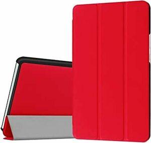 レッド dtab Compact d-01J ケース MediaPad M3 8.4 ケース LeTrade スタンド 機能付き