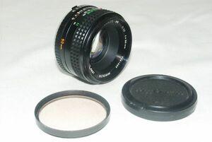 Minolta ミノルタ MC Rokkor-PF 50mm F1.7 #386