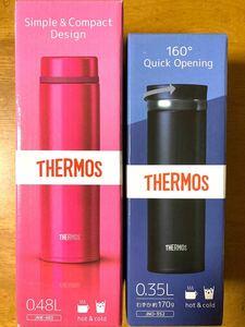 サーモス 水筒 真空断熱ケータイマグ 480ml・350ml