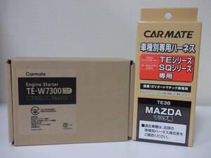 在庫有!税不要▼カーメイト新品 TE-W7300+TE38 マツダ デミオ DE系 H19.7~H23.6 イモビライザー無車用▼リモコンエンジンスターターSET
