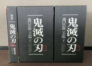 鬼滅の刃 全巻 劇場版 無限列車編 blu-ray