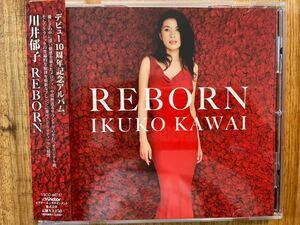 CD 川井郁子 / REBORN