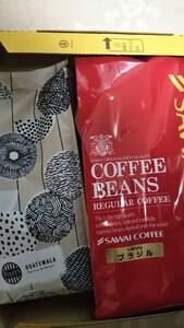 タリーズコーヒー 2021夏ハッピーバッグ 福袋 澤井珈琲 コーヒー豆