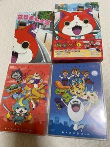 ◆最終値下げ◆妖怪ウォッチ DVD BOX 1 + その他まとめ売り