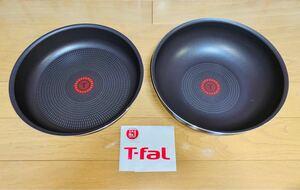 【新品格安】T-FAL ティファール こびり付にくいフライパン26センチ2点