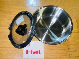 10月特価 ティファールT-fal「インジニオ・ネオ」IH対応 ソースパン 18cm 2点セット ステンレス・エクセレンス*新品