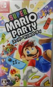 Switch スーパー マリオパーティ ソフト