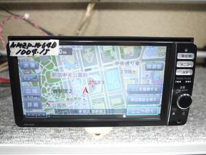 ダイハツ純正 14-15年 地デジ・Bluetooth・DVDビデオ対応・パイオニア製 NMZP-W64D 新品アンテナ付きです♪
