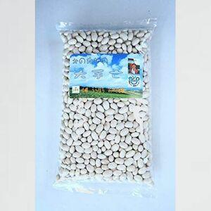 新品 目玉 白いんげん豆(大手亡)エコファ-マ-認証 北海道十勝産 T-16 450g 簡単レシピ付き