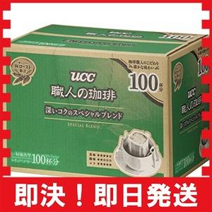 UCC 職人の珈琲 ドリップコーヒー 深いコクのスペシャルブレンド 100杯 700g