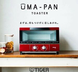 うまパントースター KAE-G13N タイガー魔法瓶 トースター レッド