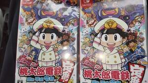 桃太郎電鉄  昭和 平成 令和も定番! Switch ソフト 2個セット