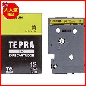キングジム テープカートリッジ テプラTR 12mm TC12Y 黄