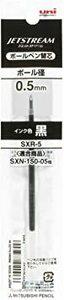 黒 三菱鉛筆 uni 超・低摩擦ジェットストリームインク 油性ボールペン 替芯 0.5mm 黒 [1本] SXR-5