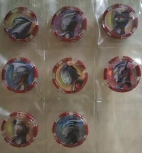 【未使用】SGウルトラメダル01 フルコンプリート8種セット ウルトラマンゼロオーブビクトリーマックスネクサスタイガタイタスフーマ